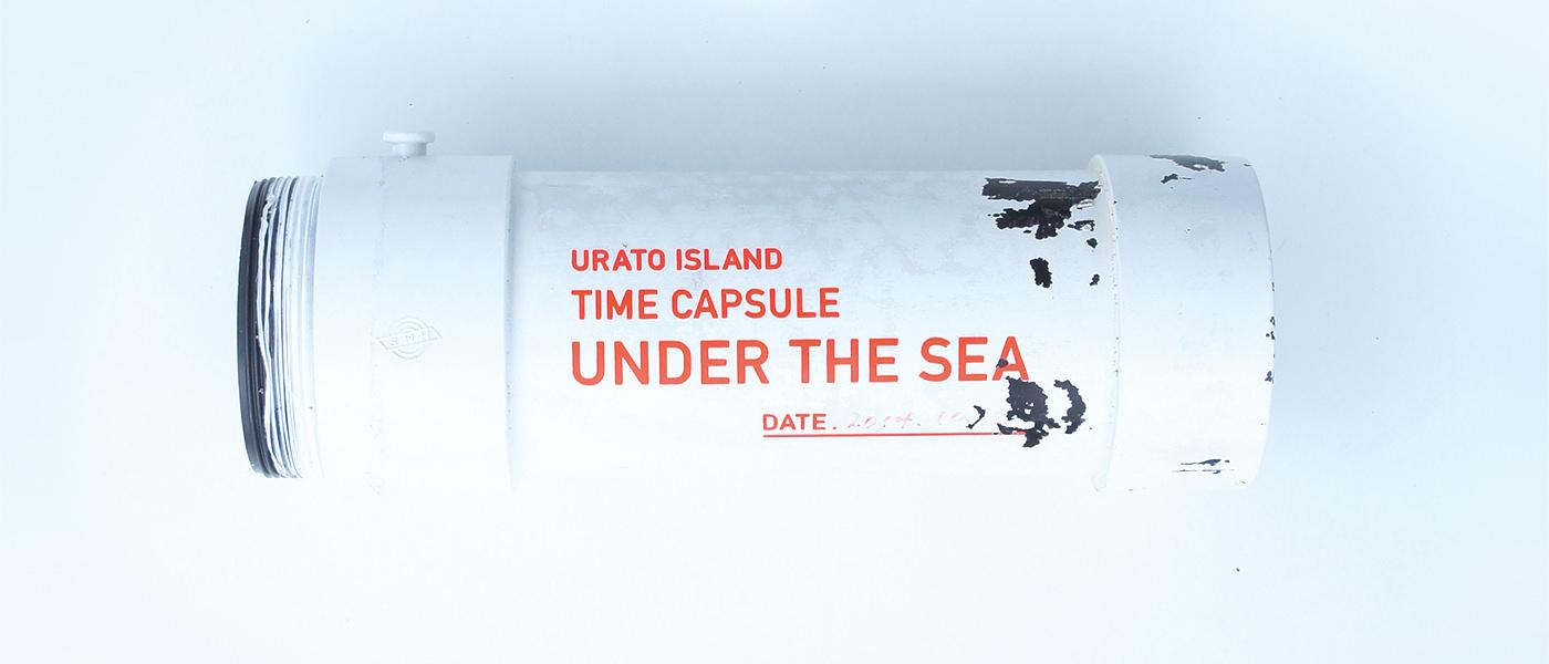 海底タイムカプセル松島湾