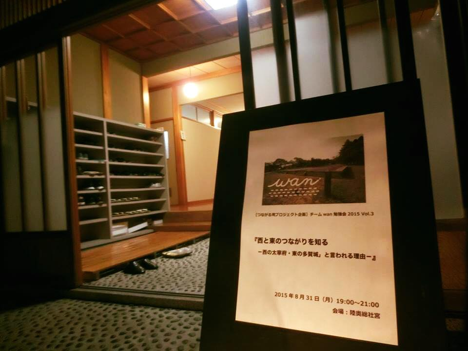 20150831勉強会エントランス